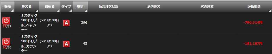 f:id:Kenshi128:20200229001218p:plain