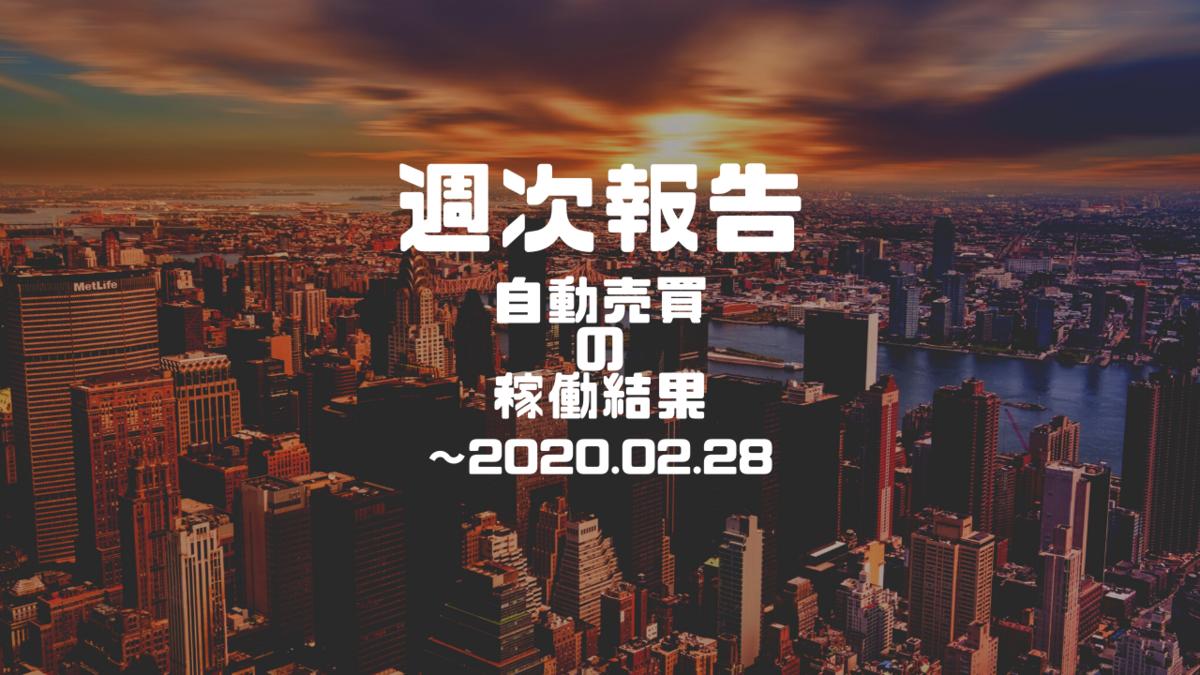f:id:Kenshi128:20200301095222p:plain