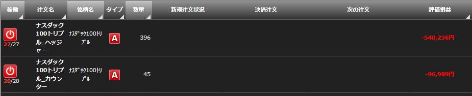 f:id:Kenshi128:20200303184021p:plain