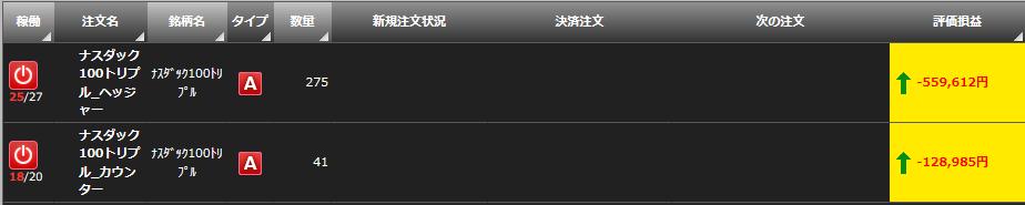 f:id:Kenshi128:20200304175257p:plain