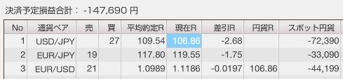 f:id:Kenshi128:20200305224632p:plain