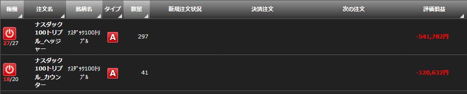 f:id:Kenshi128:20200306181719p:plain