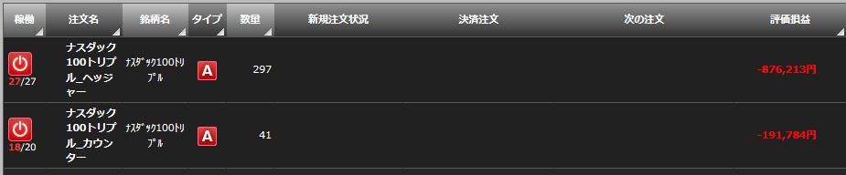 f:id:Kenshi128:20200310183529p:plain