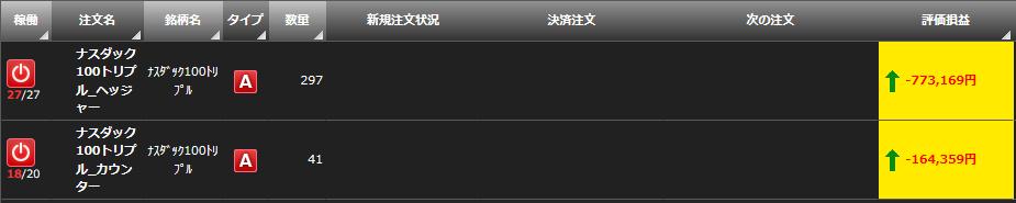 f:id:Kenshi128:20200311181126p:plain