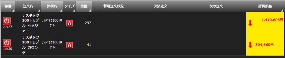 f:id:Kenshi128:20200320183028p:plain