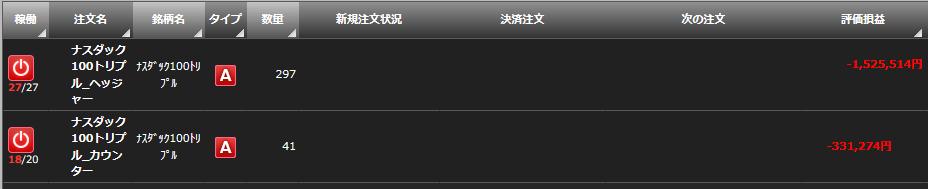 f:id:Kenshi128:20200321131610p:plain