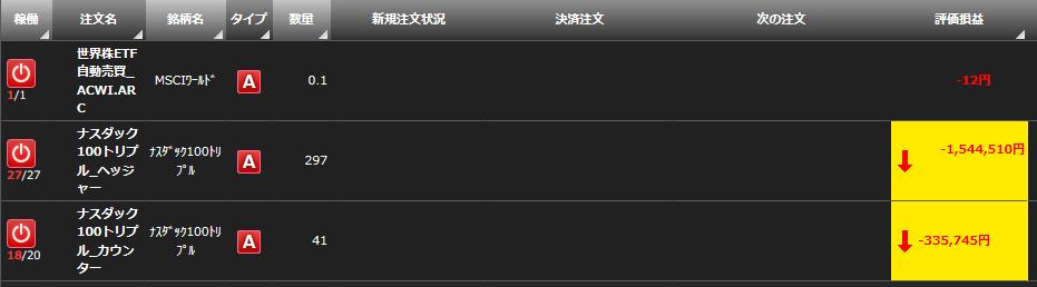 f:id:Kenshi128:20200324181552p:plain