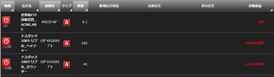 f:id:Kenshi128:20200509091603p:plain