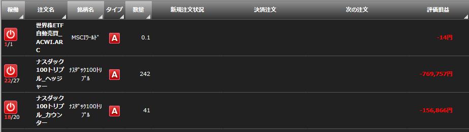 f:id:Kenshi128:20200513180723p:plain