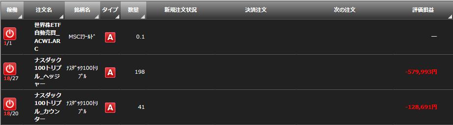 f:id:Kenshi128:20200523140924p:plain