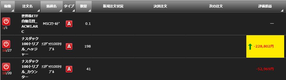f:id:Kenshi128:20200623162644p:plain