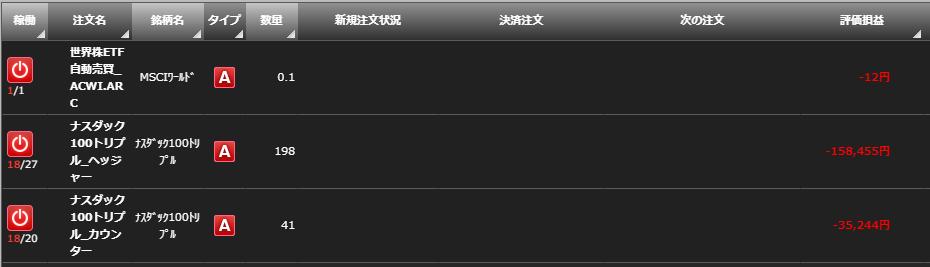f:id:Kenshi128:20200705174326p:plain