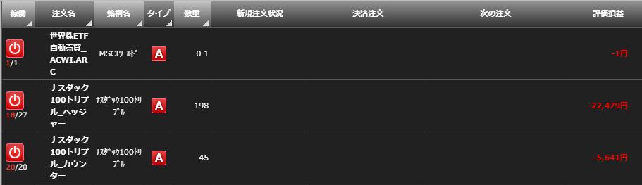 f:id:Kenshi128:20200710214436p:plain