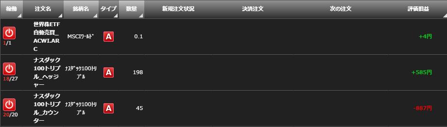f:id:Kenshi128:20200711084252p:plain