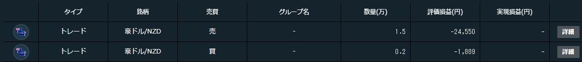 f:id:Kenshi128:20200722190349p:plain