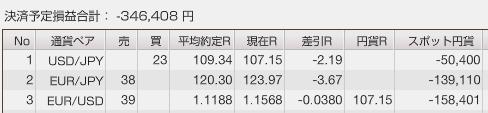 f:id:Kenshi128:20200723121753p:plain