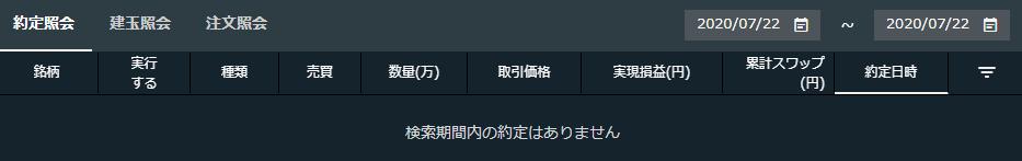 f:id:Kenshi128:20200723121806p:plain
