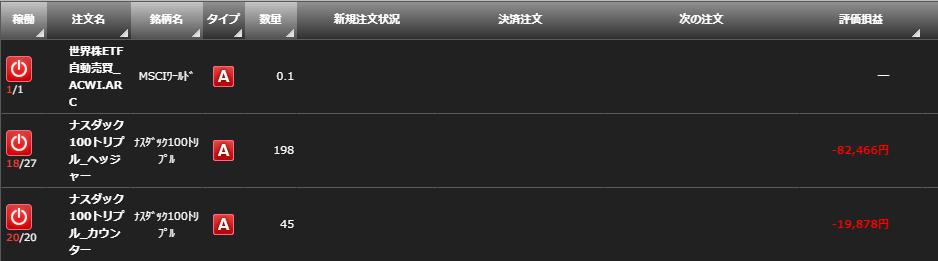 f:id:Kenshi128:20200723121836p:plain