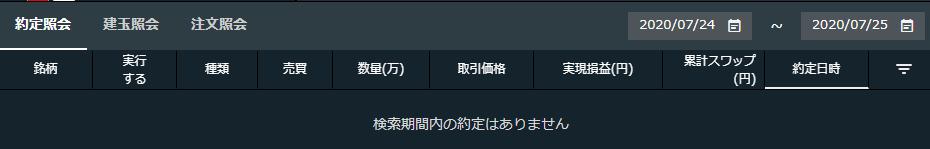 f:id:Kenshi128:20200726120449p:plain
