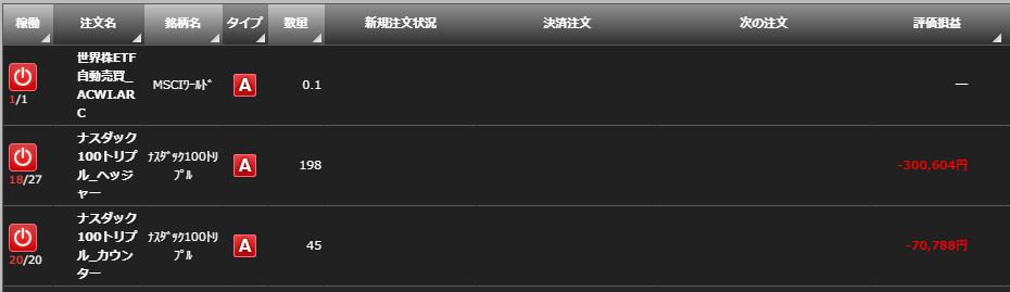 f:id:Kenshi128:20200729180841p:plain
