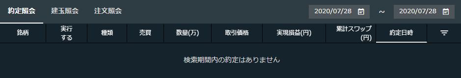 f:id:Kenshi128:20200729181651p:plain