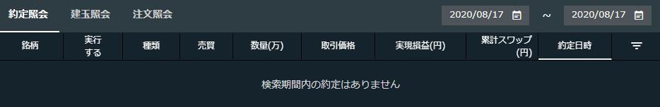 f:id:Kenshi128:20200818232856p:plain