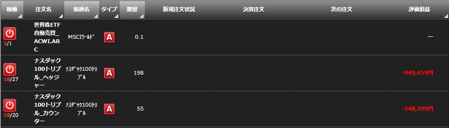 f:id:Kenshi128:20200909180952p:plain