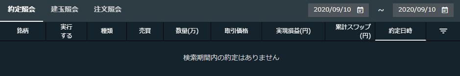 f:id:Kenshi128:20200911183150p:plain