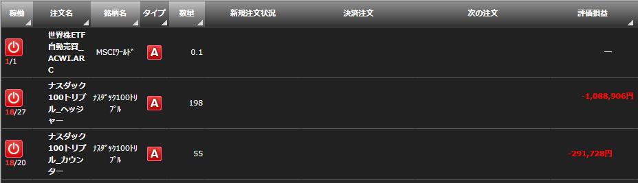 f:id:Kenshi128:20200919083329p:plain