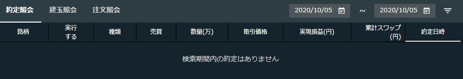f:id:Kenshi128:20201006182048p:plain