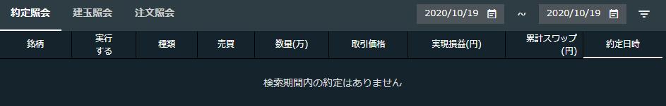 f:id:Kenshi128:20201020200946p:plain