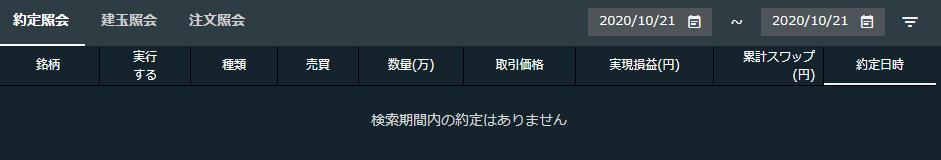 f:id:Kenshi128:20201022164034p:plain