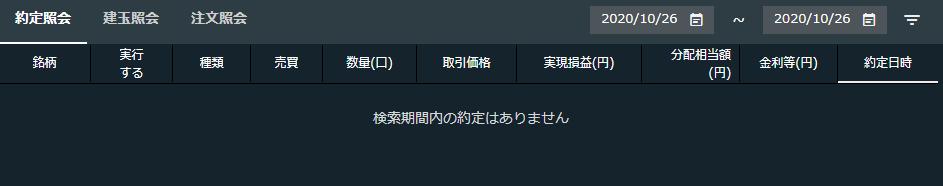 f:id:Kenshi128:20201028092007p:plain