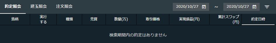 f:id:Kenshi128:20201028092631p:plain