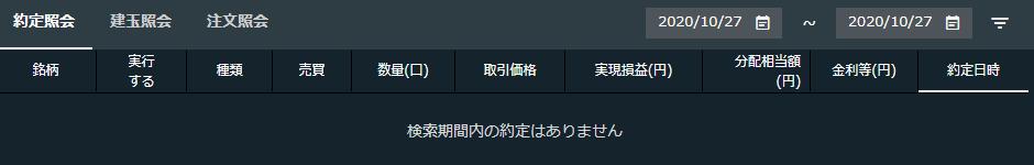 f:id:Kenshi128:20201028092647p:plain