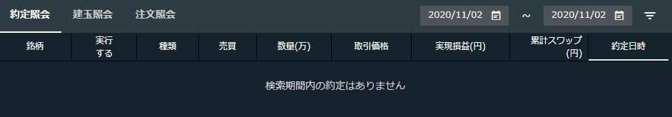 f:id:Kenshi128:20201103093657p:plain