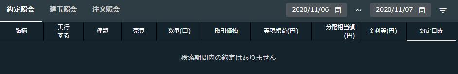 f:id:Kenshi128:20201107090020p:plain
