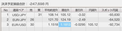 f:id:Kenshi128:20201113181357p:plain