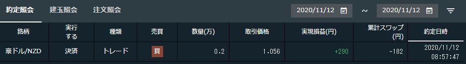 f:id:Kenshi128:20201113181408p:plain