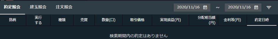 f:id:Kenshi128:20201117191648p:plain