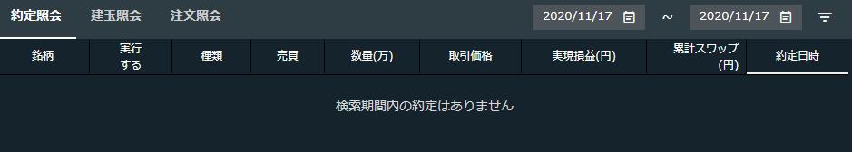 f:id:Kenshi128:20201118184543p:plain