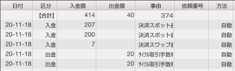 f:id:Kenshi128:20201119181908p:plain