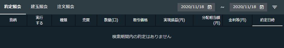 f:id:Kenshi128:20201119181950p:plain