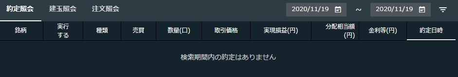 f:id:Kenshi128:20201120141448p:plain