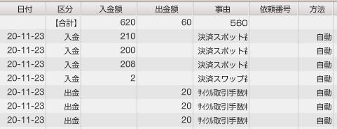 f:id:Kenshi128:20201124180622p:plain