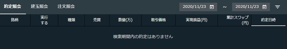 f:id:Kenshi128:20201124180646p:plain