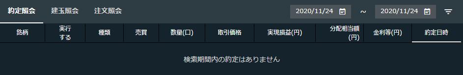 f:id:Kenshi128:20201125191517p:plain