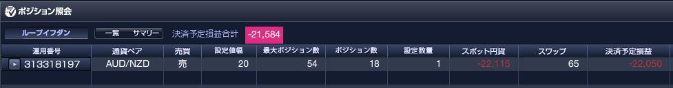 f:id:Kenshi128:20210114133527p:plain