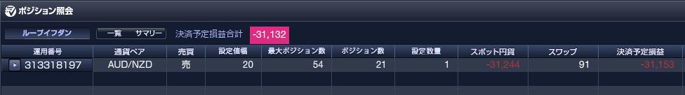 f:id:Kenshi128:20210120193926p:plain
