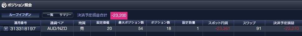 f:id:Kenshi128:20210122000213p:plain